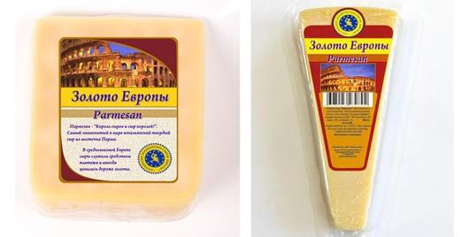 parmesan russia italian sounding