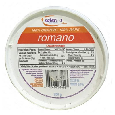 authentico app italian sounding formaggio romano
